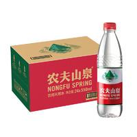 NONGFU SPRING 农夫山泉 天然水 550ml*24瓶