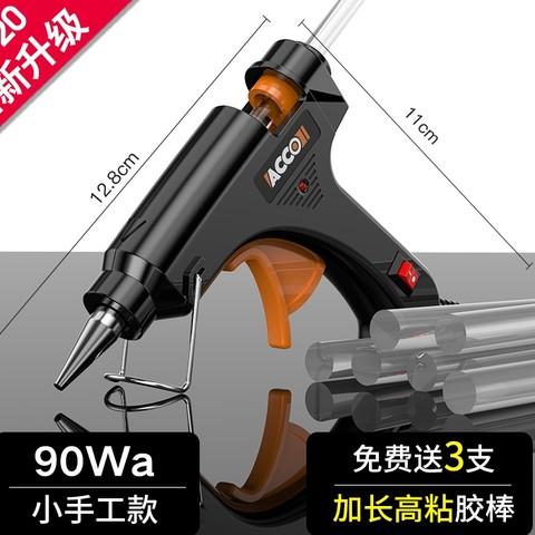 亚岢 热熔胶枪胶棒 7mm