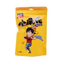 陈吉旺福  多口味手工麻花 168g*3袋