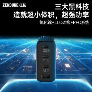 Zendure征拓 100W大功率氮化镓充电器iphone12快充头GaN多口快充充电头适用于苹果Mac华为笔记本PD适配器插头 【S4】白色100W