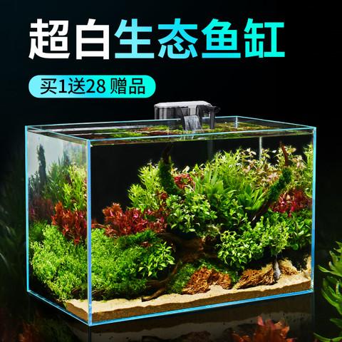 超白鱼缸玻璃桌面客厅生态小型斗鱼金鱼乌龟缸造景懒人养鱼水草缸