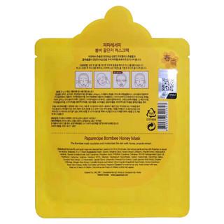 Papa recipe 春雨 黄色经典版蜂蜜补水面膜 10片*2