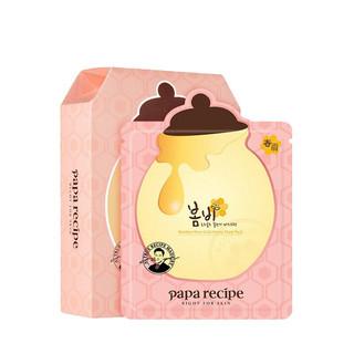 Papa recipe 春雨 玫瑰黄金蜂蜜面膜 25g*10片*2