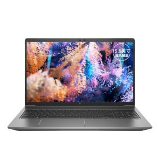 HP 惠普 战99-E0 15.6英寸移动工作站(i7-10750H、16GB、512GB SSD)