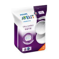 AVENT 新安怡 SCF254/16 一次性防溢乳垫 108片装