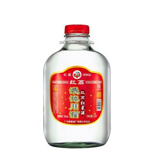 红荔牌 红米酒 浸泡专用酒 50%vol 白酒 5100ml 桶装