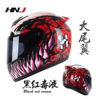 PLUS会员:HNJ HNJ 摩托车头盔 黑红毒液