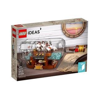 LEGO 乐高  IDEAS系列 92177 瓶中船(复刻版)