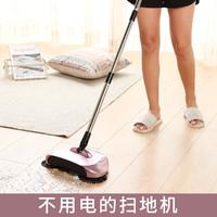家用手推式扫地机吸尘器魔术扫把扫帚带刮齿防风簸箕扫把