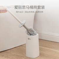 焕新大扫除软毛马桶刷带盖马桶刷家用卫生间清洁刷套装