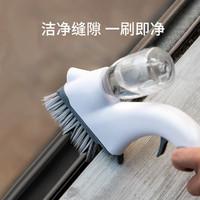 窗台夹缝清洁刷厨房卫生间浴室瓷砖刷地板刷子清洗缝隙刷大扫除