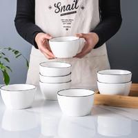 瓷魂 陶瓷碗具套装 10只装