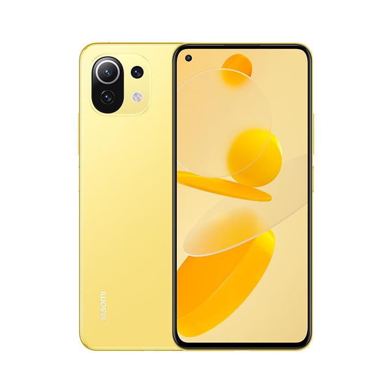 16日16:10 : MI 小米 11 青春版 5G智能手机 8GB+128GB
