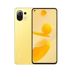 MI 小米 MI 小米 11 青春版 5G智能手机 8GB+128GB