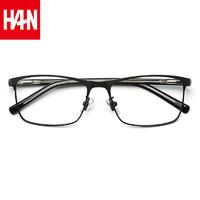 汉(HAN)男眼镜框配1.60防蓝光镜片