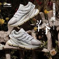 17日0点:LI-NING 李宁 CF脊 AGLR049 男款休闲鞋