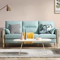 16日0点:KUKa 顾家家居  2052 小户型布艺沙发 三人位