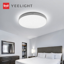 Yeelight 易来 纤玉智能LED吸顶灯mini星轨版版卧室客厅吸顶灯现代简约餐厅灯具书房灯饰支持小爱同学叮咚语音控制