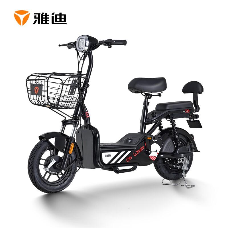 Yadea 雅迪 小王子PLUS  TDT2253Z 新国标电动自行车