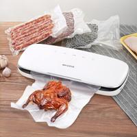 美厨(maxcook)抽真空封口机 真空包装机全自动真空机 干湿食品家用商用熟食保鲜机 MCJD019 +凑单品