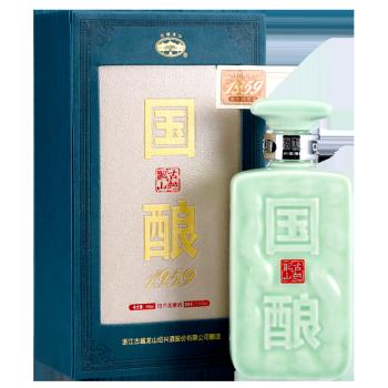 PLUS会员:古越龙山  国酿 1959 500ml礼盒装