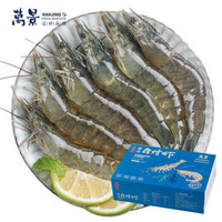 万景 国产鲜冻白虾 净重4斤 +  虾皮 100g