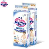 Merries 妙而舒 瞬爽透气 婴儿纸尿裤 XL88片
