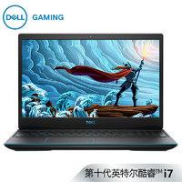 DELL 戴尔 G3 15.6英寸游戏笔记本电脑(i7-10870H、8GB、512GB、RTX2060、144Hz)