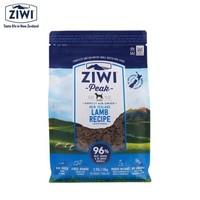 ZIWI 滋益巅峰  无谷风干羊肉犬粮 1kg