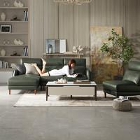 16日0点:KUKa 顾家家居  1029 现代简约真皮沙发 2.5右单+躺左单