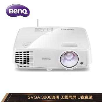 15日0点 : BenQ 明基 E310S 智能无线投影仪