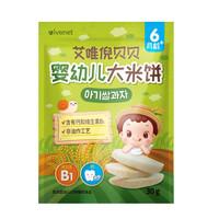 陪伴计划专享:ivenet 艾唯倪 婴幼儿米饼  30g