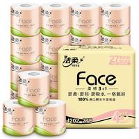 C&S 洁柔 Face系列 有芯卷纸 4层*130g*27卷