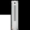 CHANGHONG 长虹 熊猫懒系列 KFR-120LW/ZDTTW1+R2 新二级能效 立柜式空调 5匹