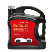 PLUS会员:统一润滑油 京保养定制款 全合成机油 0W-20 SN级 4L