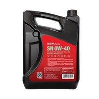 统一润滑油 京保养定制款 全合成机油 0W-40 SN级 4L