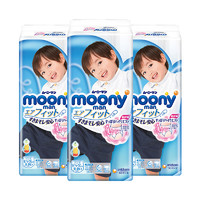 14日10点、黑卡会员:moony 尤妮佳 XXL26片 男宝宝拉拉裤