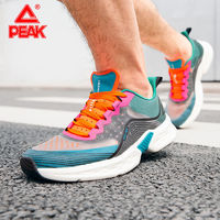 PEAK 匹克 E02157H 男士减震跑鞋