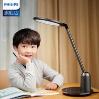 PHILIPS 飞利浦  轩坦 国AA级护眼台灯 15.5w