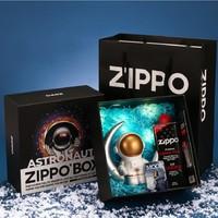 ZIPPO 之宝 Zippo 月球计划 打火机 宇航员礼盒