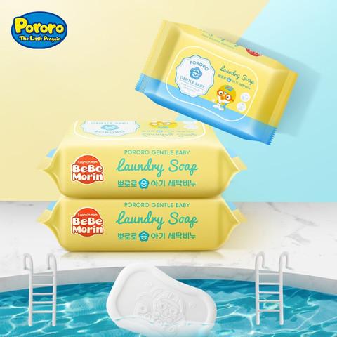 韩国啵乐乐(Pororo)婴儿宝宝洗衣皂 儿童洗衣皂 150g 3包装