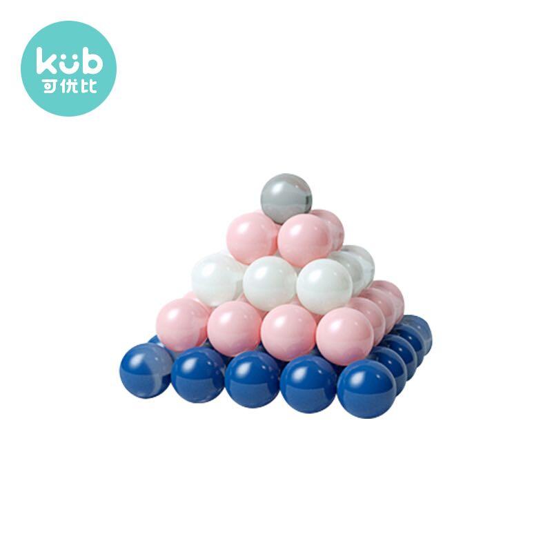 kub 可优比 珠光海洋球 50个