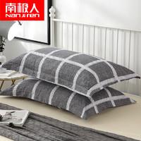 南极人全棉枕套纯棉枕头套双人单人学生宿舍枕芯套48x74cm一对装