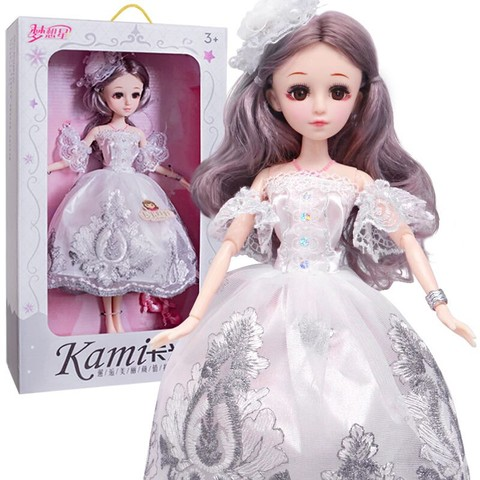 梦想星 娃娃儿童玩具