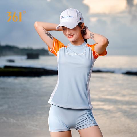 361度短袖分体泳衣女2019新款小胸聚拢遮肚显瘦学生保守温泉泳装