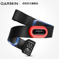 GARMIN 佳明 HRM4-Run 跑步心率带