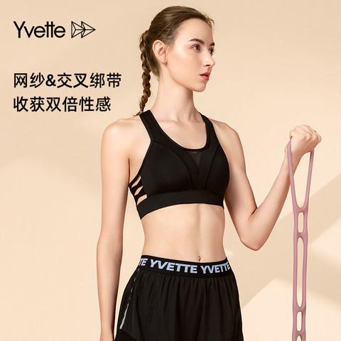 Yvette 薏凡特 HM0010001 女士内衣美背文胸