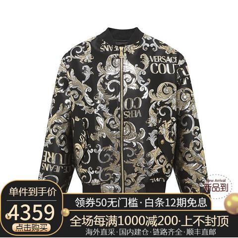 VERSACE/范思哲21年春夏新品时尚休闲百搭夹克修身潮流外套 899黑色 46/S