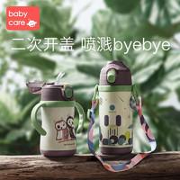 babycare儿童保温杯带吸管婴儿水杯学饮杯316不锈钢宝宝保温杯 卡尓马戏团-350ml +凑单品