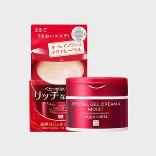 Shiseido资生堂水之印五合一面霜90g